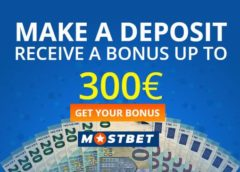 Mostbet bookmaker